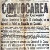 Marşul spre Marea Unire (1916-1919) - Perioda de neutralitate a României