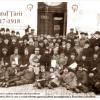 Centenar România și 10 momente de răscruce din istorie