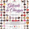 """Un nou spectacol, oferit de asociaţia Teatrul de copii - Gâlcevile din Chioggia la Sala """"Florica Ungur"""""""