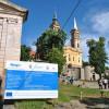 Sâmbătă, 11 august, la Basilica Maria Radna - Credincioșii slovaci, în pelerinaj