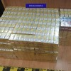 Bărbatul a fost prins cu mii de ţigări nemarcate - Reţinut în arest