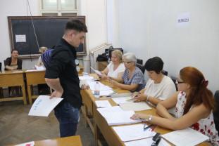 Au început înscrierile la Universitate - 1.885 de locuri bugetate la licență