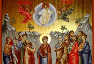 Înălţarea Domnului (Ziua Eroilor) - Sărbătoarea zilei