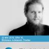 Miercuri, 22 mai, la Biblioteca Județeană - Mihai Neșu își lansează prima sa carte