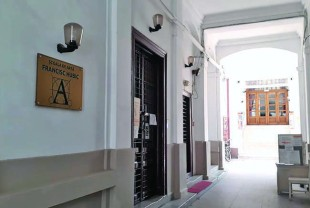 """Situație fără precedent la început de an școlar - Școala Francisc Hubic, în """"avarie"""""""