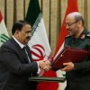 Iranul și Irakul, un nou acord de cooperare militară - O înţelegere care îngrijorează SUA