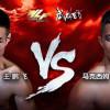 Adrian Maxim luptă în China