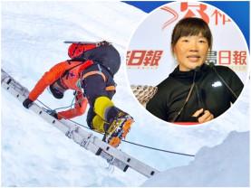 O alpinistă din Hong Kong a urcat în mai puţin de 26 de ore pe cel mai înalt munte - Record mondial pe Everest