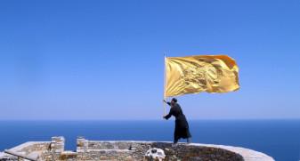 Un pelerinaj la Sfântul Munte Athos - Un deget divin în apele Mării Egee