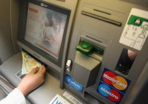 Un hunedorean a montat dispozitive artizanale la mai multe bănci din Bihor - Reţinut după ce a încercat să fure bani de la ATM-uri