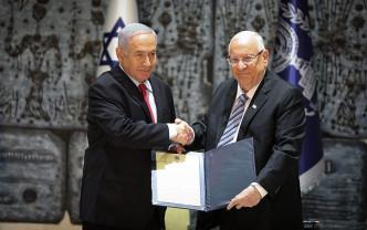 Benjamin Netanyahu nu reuşeşte să încropească o majoritate - Criză politică în Israel