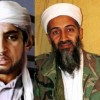 Îl caută pe fiul lui Osama Bin Laden - Un milion de dolari recompensă