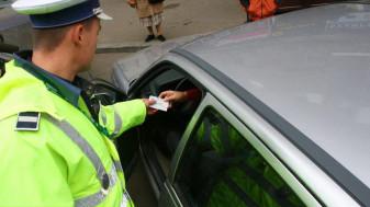 Poliţia Rutieră Bihor - Are o nouă adresă de e-mail