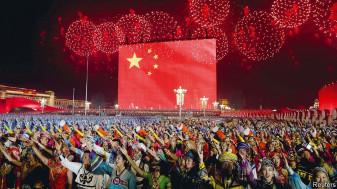 Centenarul Partidului Comunist Chinez - Sărbătorit cu focuri de artificii