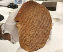 Statele Unite vor restitui Irakului un tezaur arheologic - Bun cultural furat