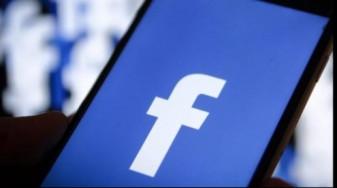 Compania, acuzată de discriminarea femeilor și a persoanelor în vârstă - Facebook, dat în judecată