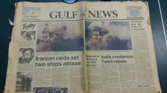 Treizeci de ani de la tragedia navei Fundulea - Vaporul românesc atacat de armata iraniană
