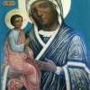 De Izvorul Tămăduirii la Mănăstirea Izbuc