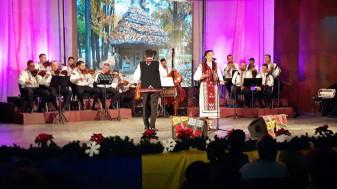 """Festivalul-Concurs Național de interpretare a cântecului popular românesc - """"Cântă, cântă, gură scumpă"""""""