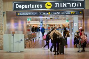 Aproape jumătate din populație a fost vaccinată - Israelul își redeschide porțile