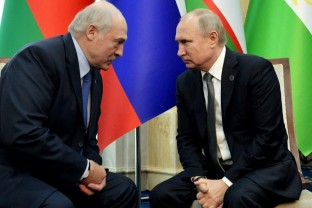 Serviciile de informaţii ruse şi belaruse fac o alianţă strategică - Reactivează KGB în faţa Occidentului