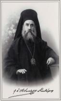 Sfântul Nectarie, cinstit la Catedrala Episcopală din Oradea