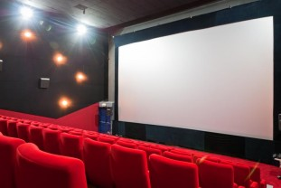 Timp liber – Programul Cinema Palace din Lotus Center