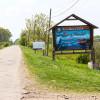 Preluat în administrare de o asociaţie formată din trei entităţi - Parcul Natural Cefa are custode