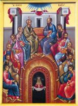 Pogorârea Sfântului Duh (Rusaliile)