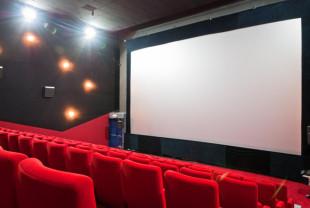 Timp liber - Program Cinema Palace - Lotus Center