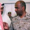 Mandate de arestare în cazul jurnalistului Jamal Khashoggi - Acuzaţii aduse oficialilor saudiţi