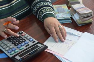 Legea cooperației agricole - Scutiri de la plata impozitului pe terenuri și clădiri