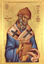 La Catedrala Episcopală Învierea Domnului din Oradea - Încălțămintea Sfântului Spiridon, de la Mănăstirea Izbuc