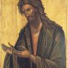 Sărbătoarea zilei - Sfântul Proroc Ioan Botezătorul