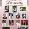 """Centrul Cultural al MAI din Beiuş -  """"Suflet românesc"""""""