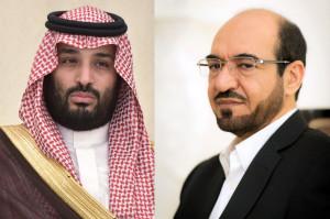 """Fostul şef al contraspionajului Arabiei Saudite, despre prinţul moştenitor - """"Un psihopat periculos"""""""