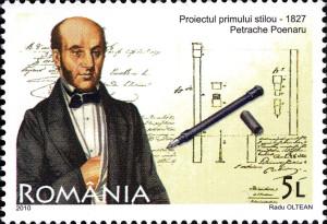 """Petrache Poenaru şi """"condeiul portăreț"""" - Un inventator fără noroc"""